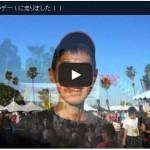 スーパーボウルサンデー!に走りました!!(YouTube)