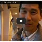 ハンティングと、生きものを食べるということ (YouTube)